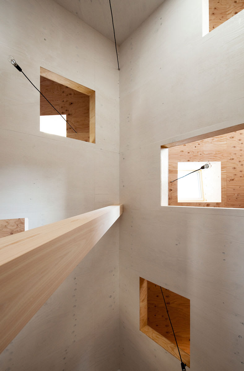 Ma style architects ant house divisare for Architecture synonyme